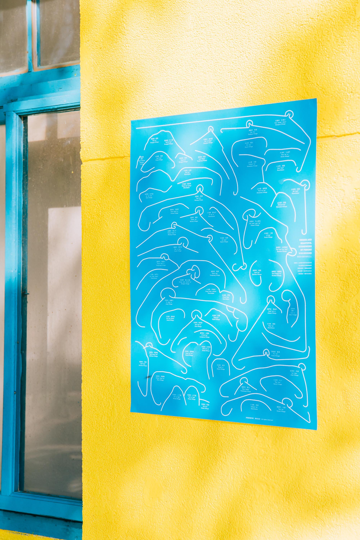 平湖設計工作室